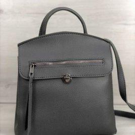 сумка-рюкзак Дэбра серого цвета