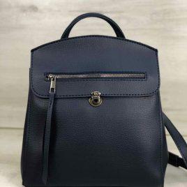сумка-рюкзак Дэбра синего цвета
