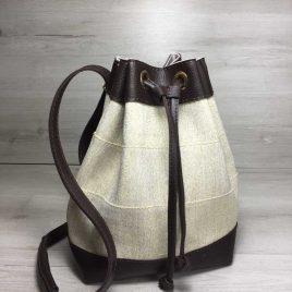 сумка-рюкзак Регина бежевого цвета