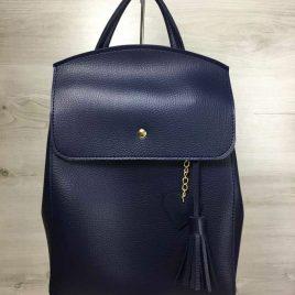 сумка-рюкзак Харди синего цвета