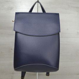 сумка-рюкзак синего цвета