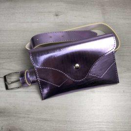 Женская сумка на пояс перламутрового фиолетового цвета