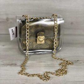 2в1 сумка Сильвия силиконовая с косметичкой золото