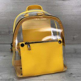 Рюкзак Боннита желтый прозрачный