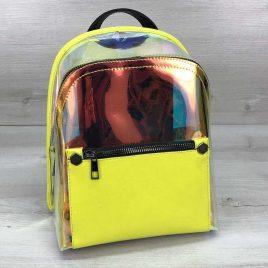 Рюкзак Боннита желтый перламутровый