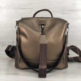 Cумка-рюкзак Angely бронза
