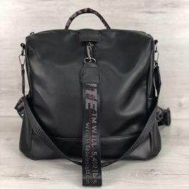 Cумка-рюкзак Angely черного цвета