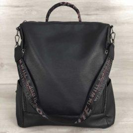 Сумка-рюкзак Taua черного цвета