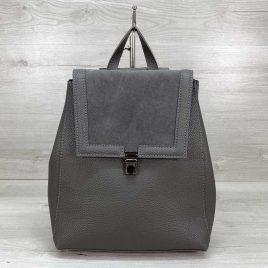 Классический сумка-рюкзак трансформер Луи серый с замшевой вставкой