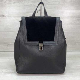 Классический сумка-рюкзак трансформер Луи черный с замшевой вставкой