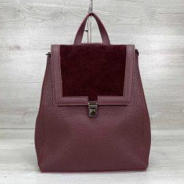 Классический сумка-рюкзак трансформер Луи бордовый с замшевой вставкой