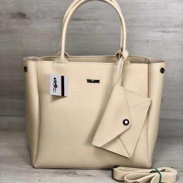 2в1 сумка Алина бежевого цвета