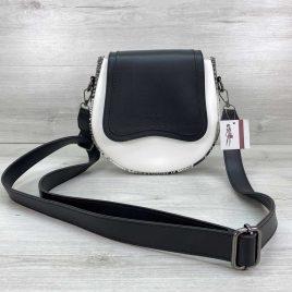 Полукруглая сумка Megan белая с черным