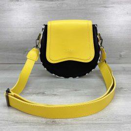 Полукруглая сумка Megan желтая с черным