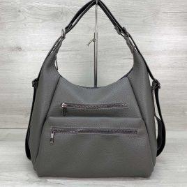 Женская серая сумка трансформер Голди хобо