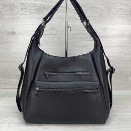 Женская черная сумка трансформер Голди хобо