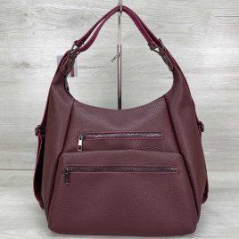 Женская бордовая сумка трансформер Голди хобо