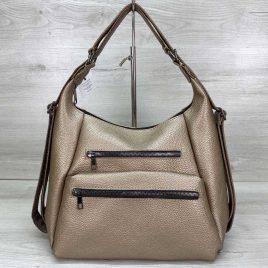 Женская золотая сумка трансформер Голди хобо