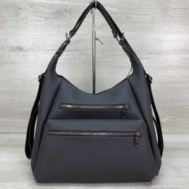 Женская сумка трансформер графитовая Голди хобо