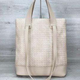 Женская бежевая сумка Бруки плетеная сумка с двумя ручками