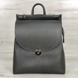 Сумка-рюкзак Елима серого цвета