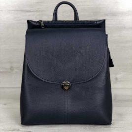Сумка-рюкзак Елима синего цвета