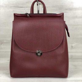 Сумка-рюкзак Елима бордового цвета