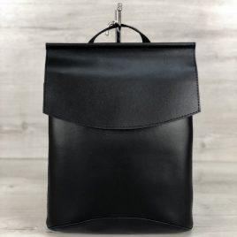 Сумка-рюкзак гладкая кожа черного цвета