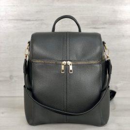 Сумка-рюкзак Фролен серого цвета