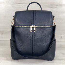 Сумка-рюкзак Фролен синего цвета