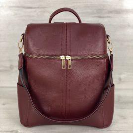 Сумка-рюкзак Фролен бордового цвета
