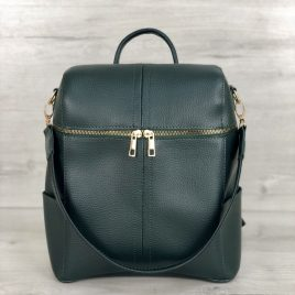 Сумка-рюкзак Фролен зеленого цвета