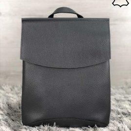 Кожаная сумка-рюкзак серого цвета