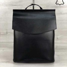 Кожаный черный сумка-рюкзак трансформер