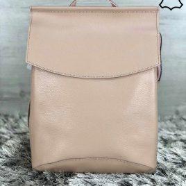 Кожаная сумка-рюкзак пудрового цвета