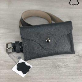 Кожаная женская сумка на пояс Lofi серого цвета